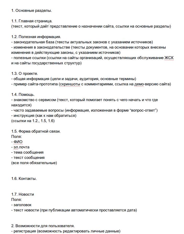glubokiy-minet-bolshogo-chlena-onlayn